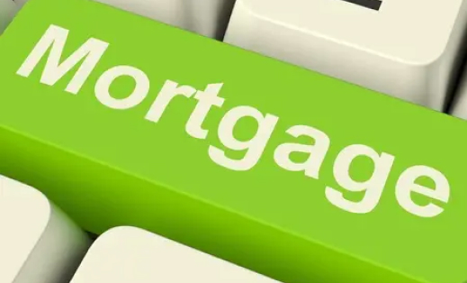 Frequently Asked Question for Mortgage Loan